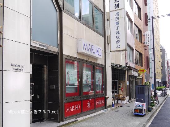 マルコ神田店