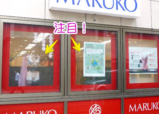 マルコ 神田店