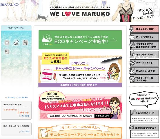 WE LOVE MARUKO